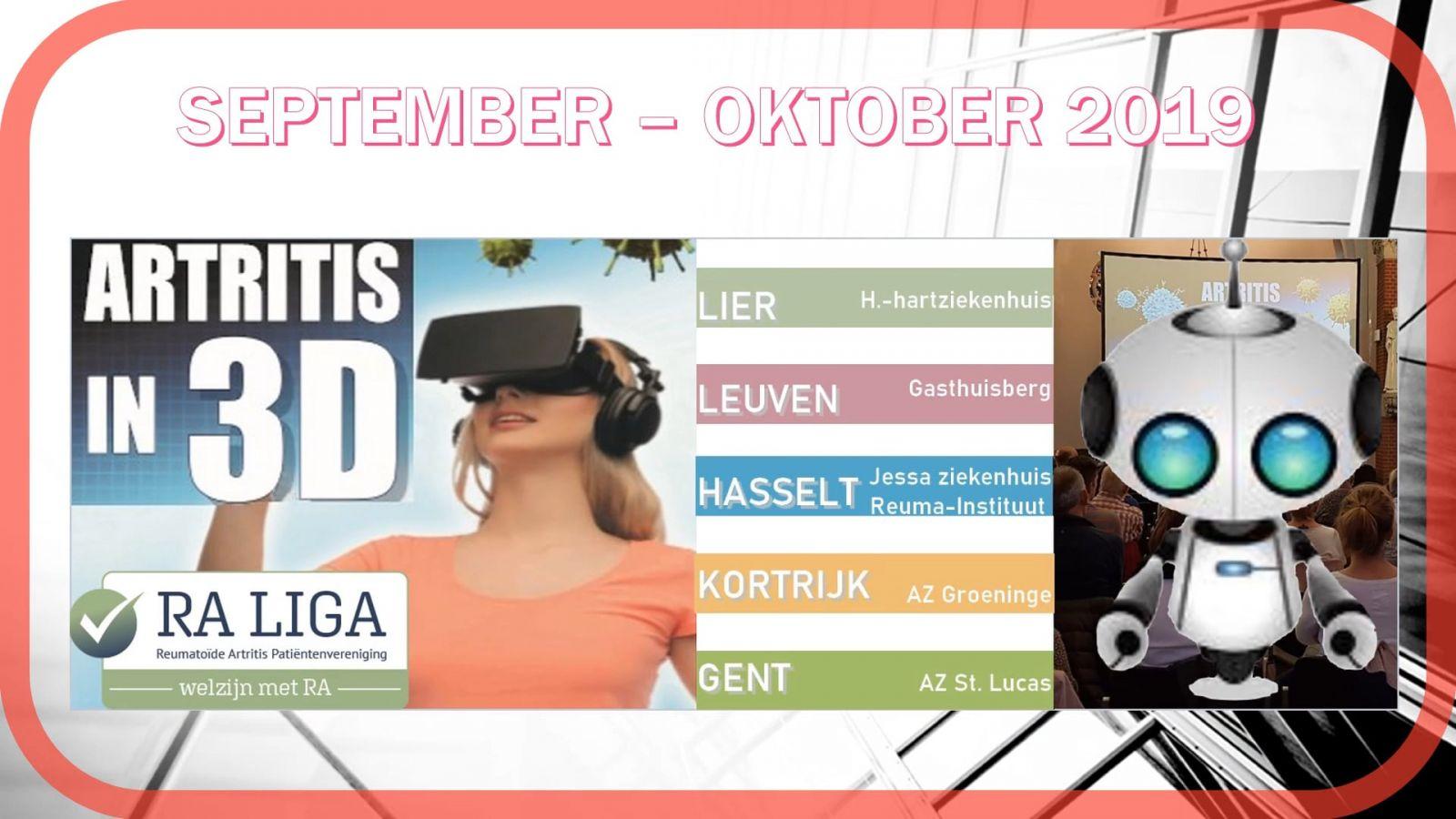 overzicht 3D events 2019